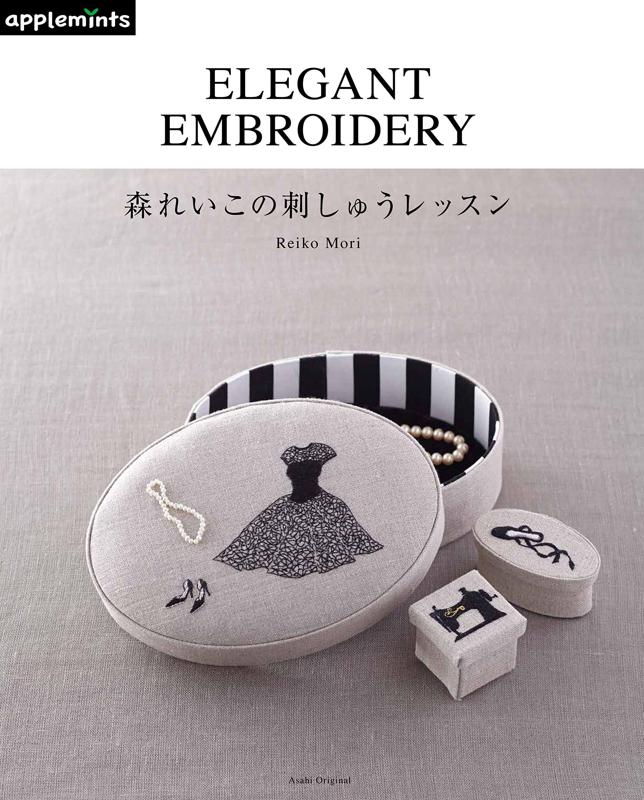 Embroidery lessons of Reiko Mori