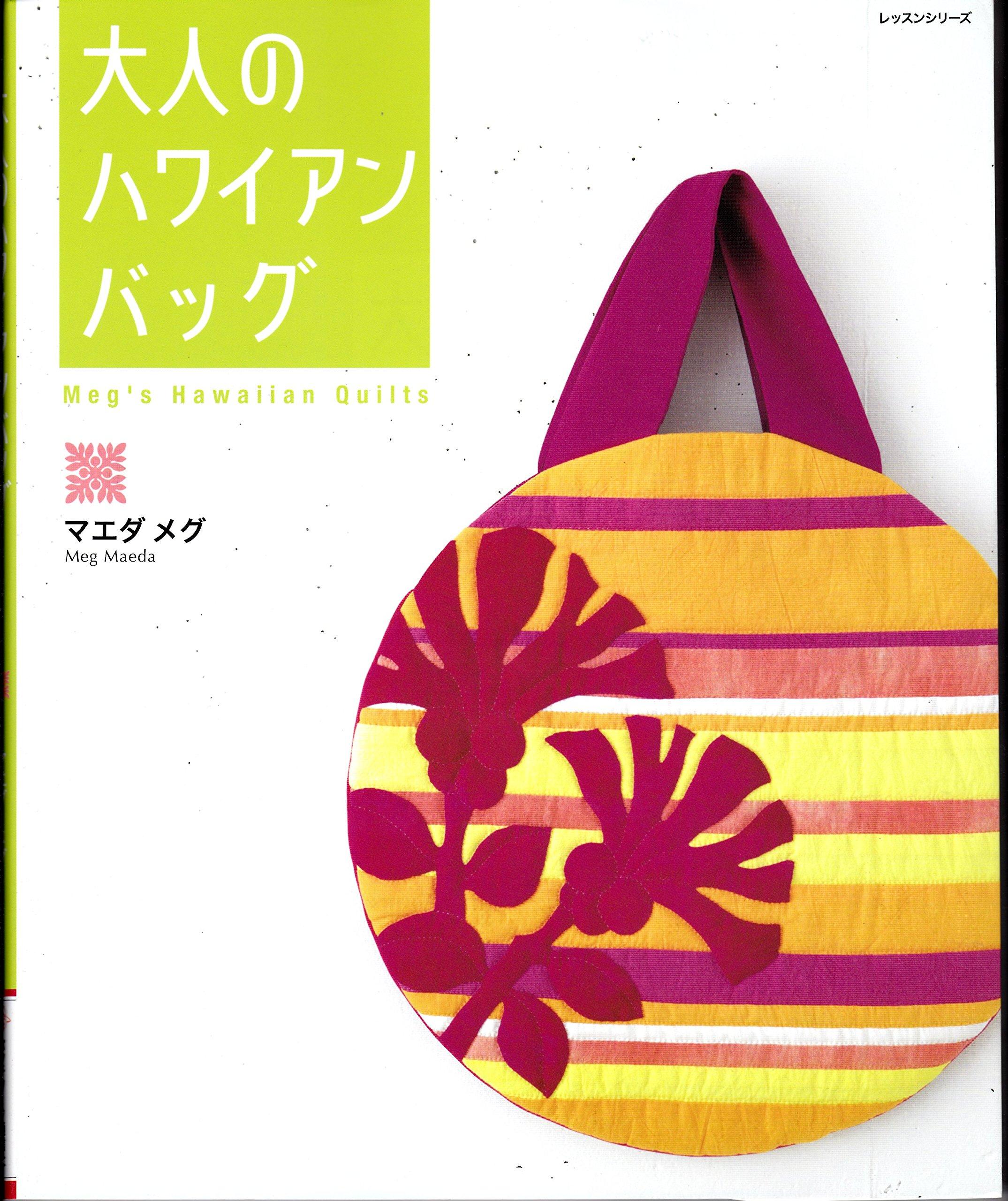 Adult Hawaiian Bags - Megs Hawaiian Quilts