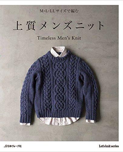 High quality mens knit