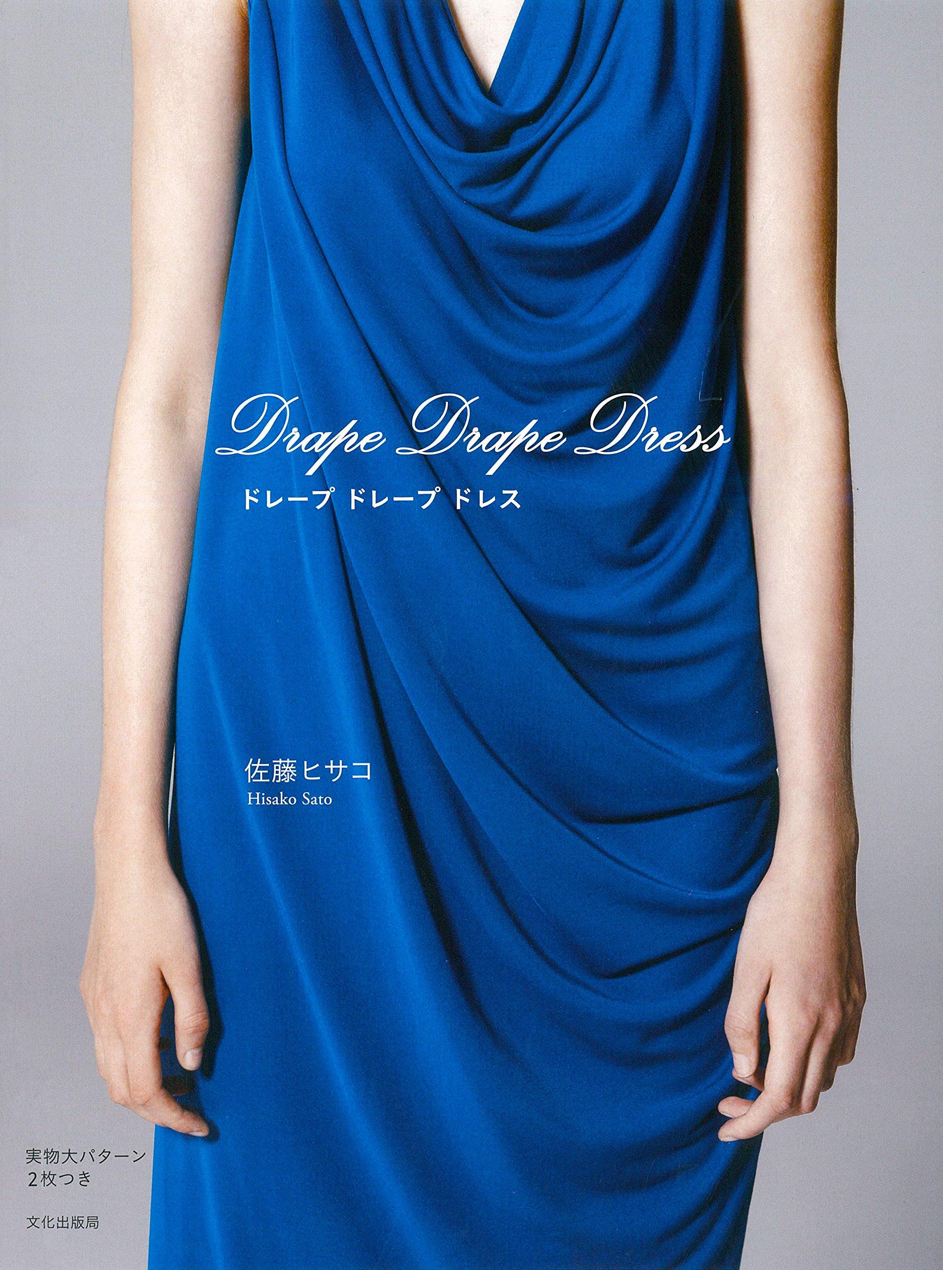 Drape Drape Dress