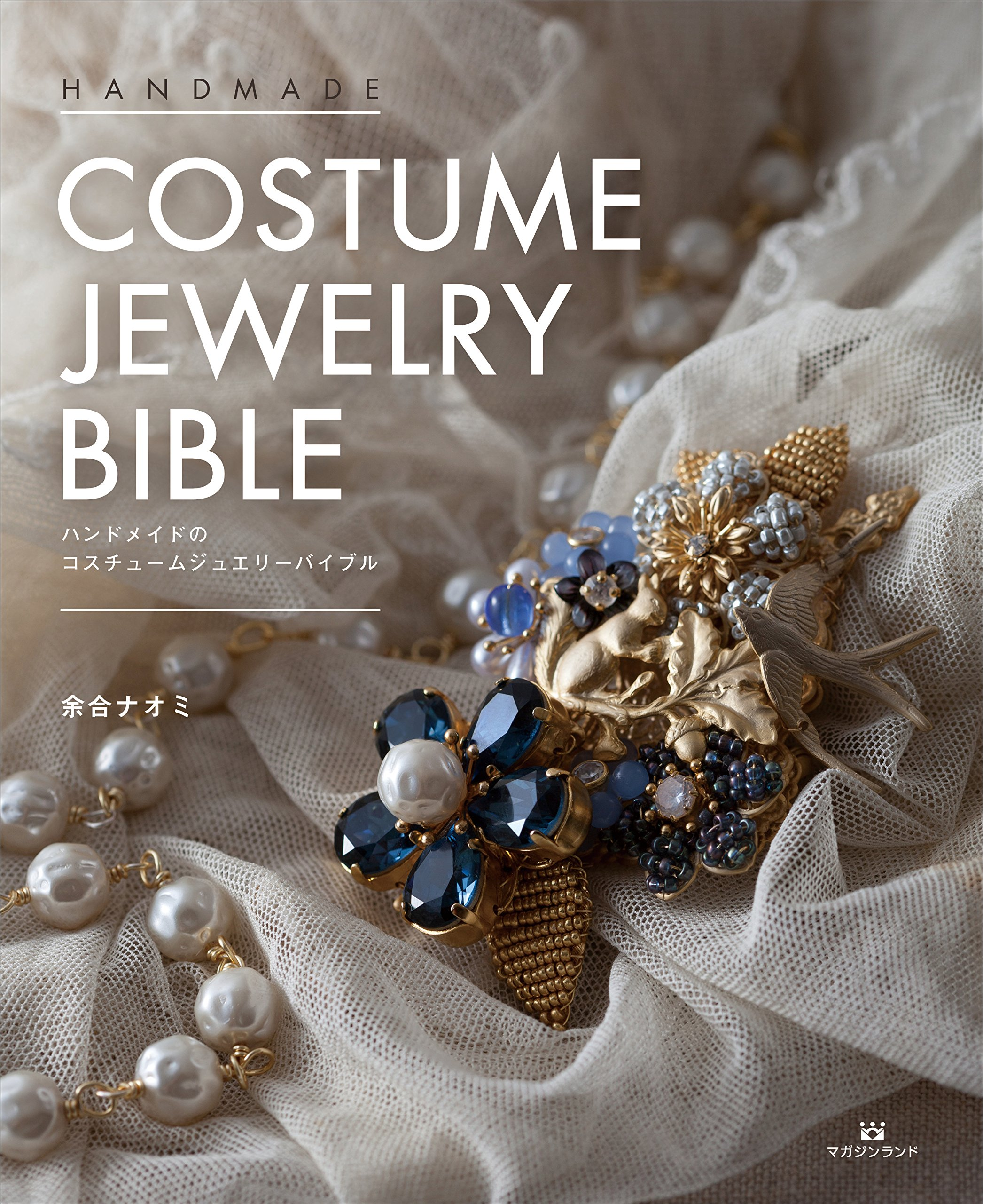 Handmade costume jewelry Bible