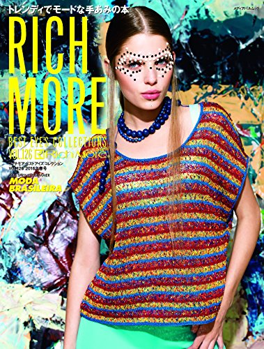 RICH MORE Vol.126