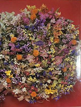 The dye flowers - Manyo flowers Hyakuomomuki