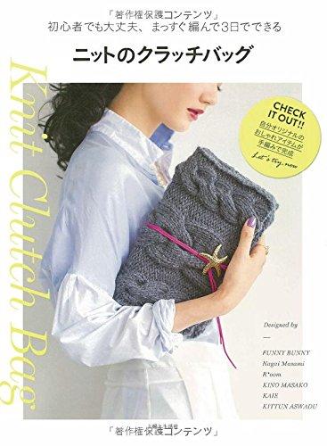 Knitting clutch bag