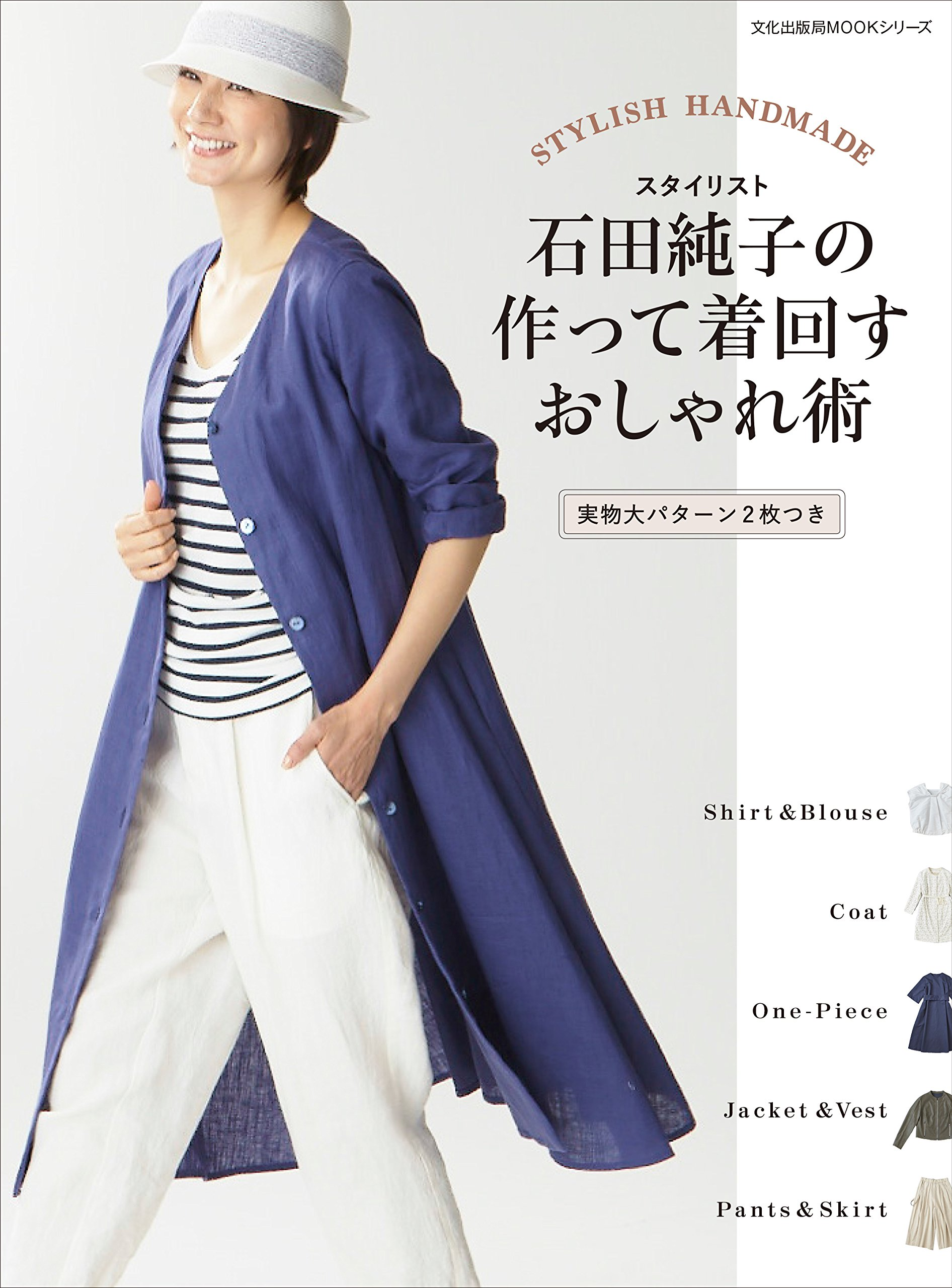 Fashionable fusion stylist by Junko Ishida