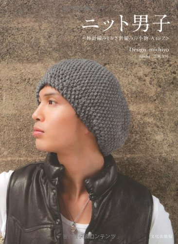 Suites mans knit by michiyo