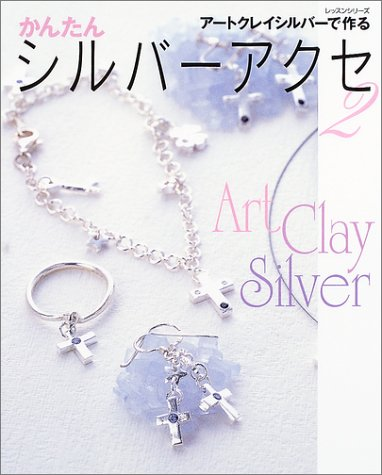 Made with Art Clay Silver (2)