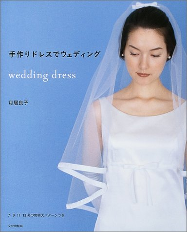 Wedding handmade dress