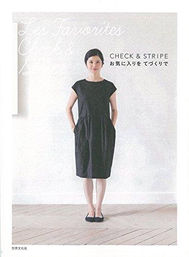 CHECK & STRIPE favorite with handmade