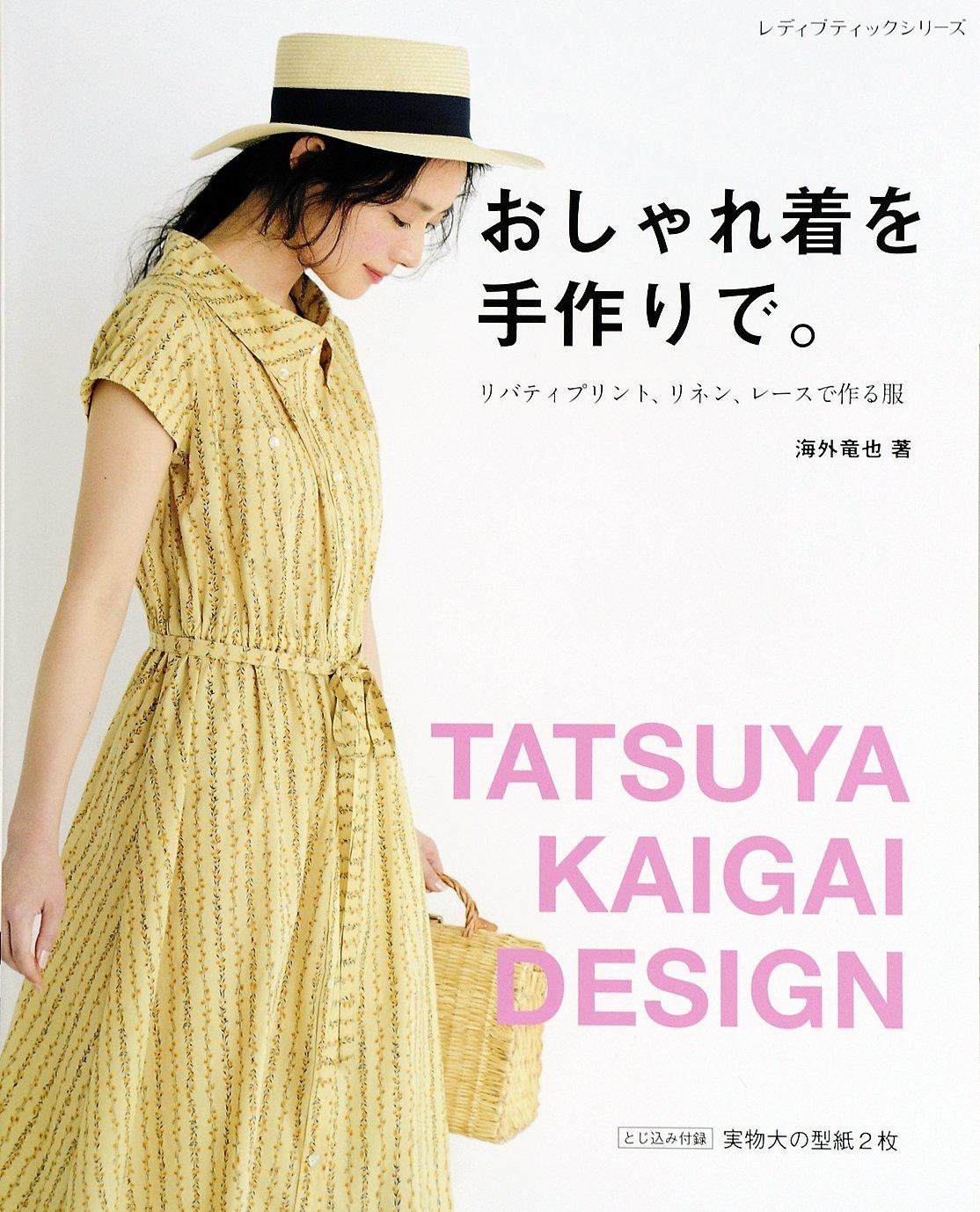 Handmade fashionable clothes