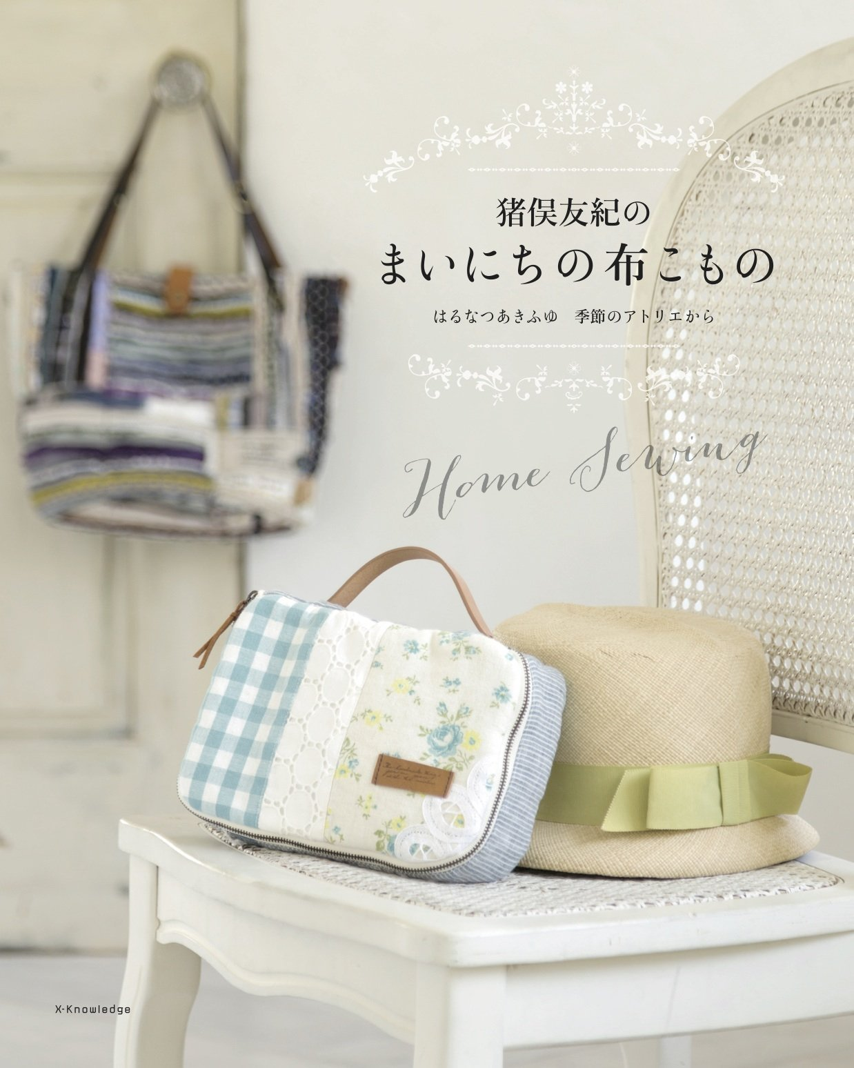 Yuki Inomata daily cloth Accessories