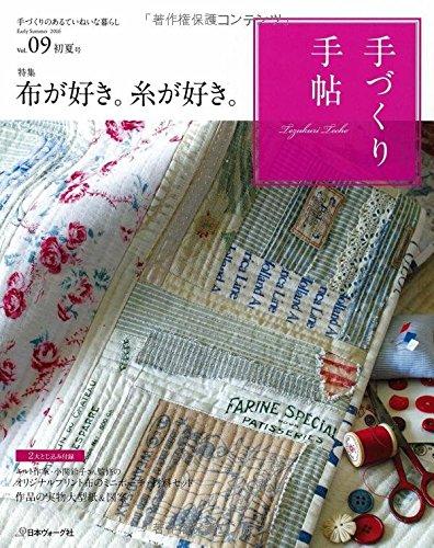 Handmade notebook Vol.09 Early summer