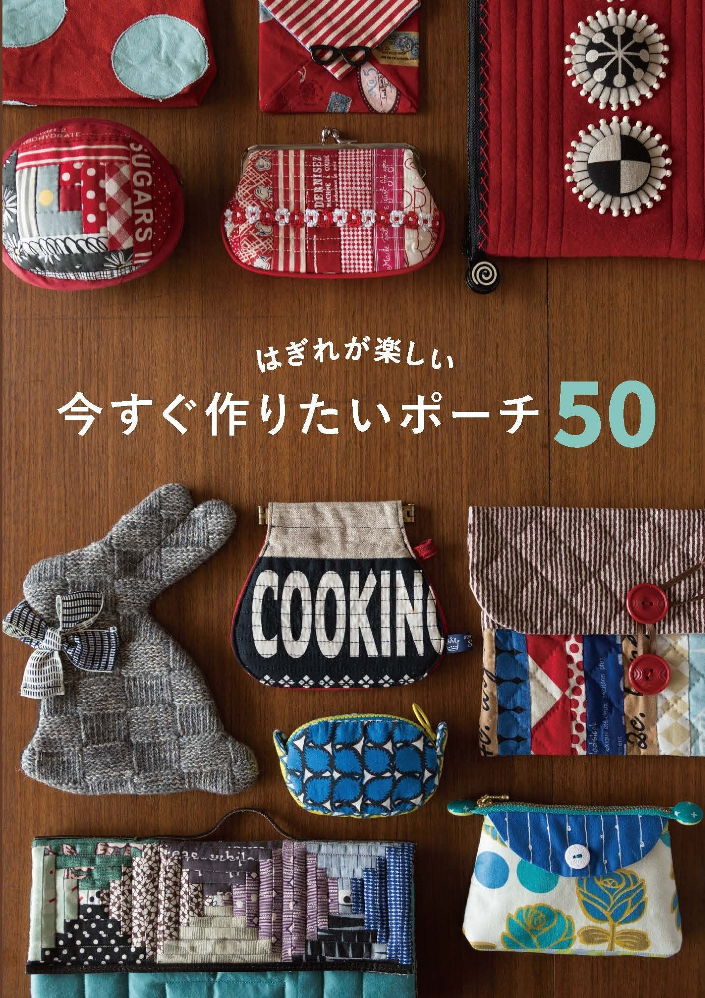 Pouch 50 you want to make right now