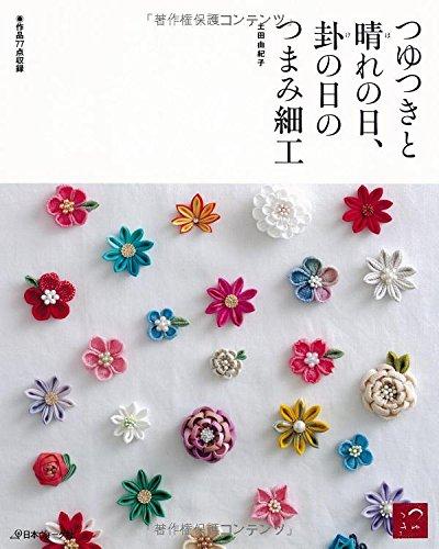 TRADITIONAL JAPANESE TSUMAMI Fabric Flowers