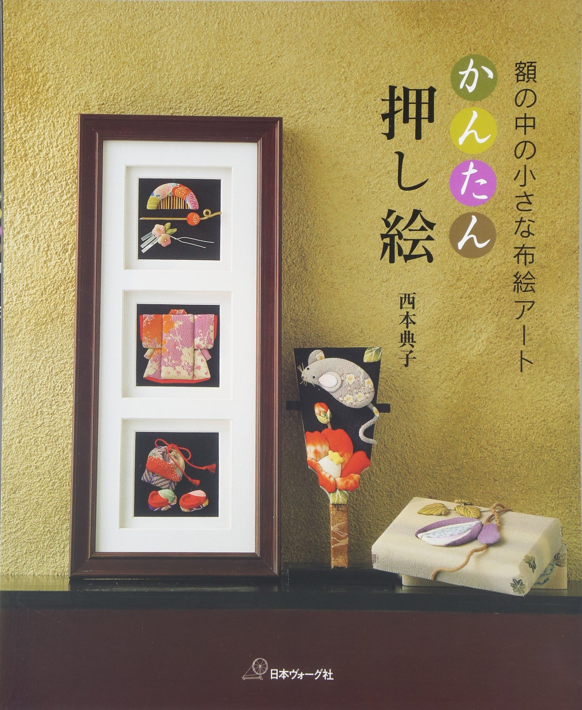 Easy teaching by Noriko Nishimoto
