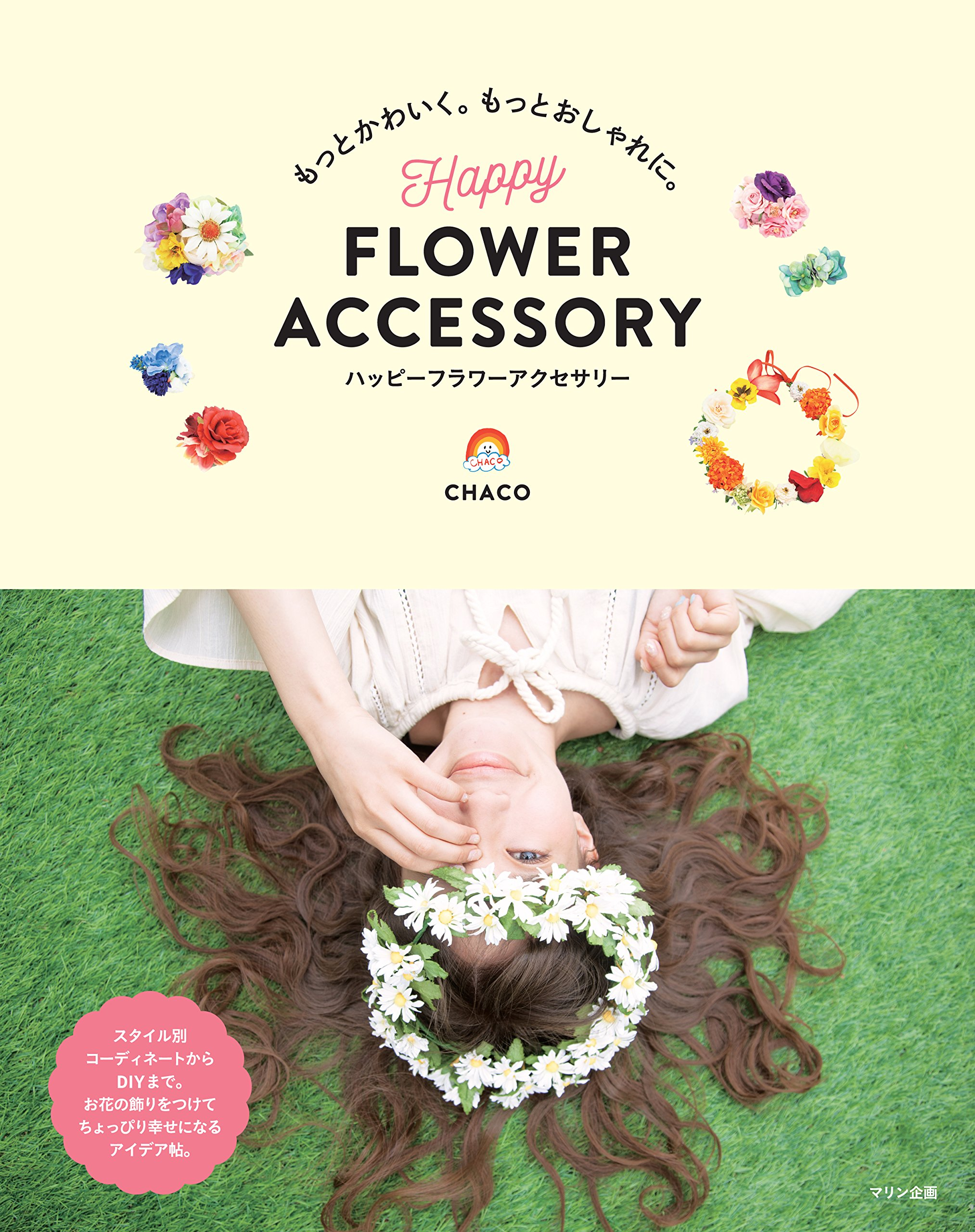 Happy Flower Accessories