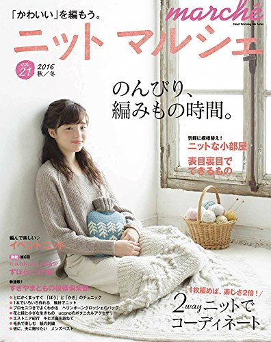 Knit Marche vol.21