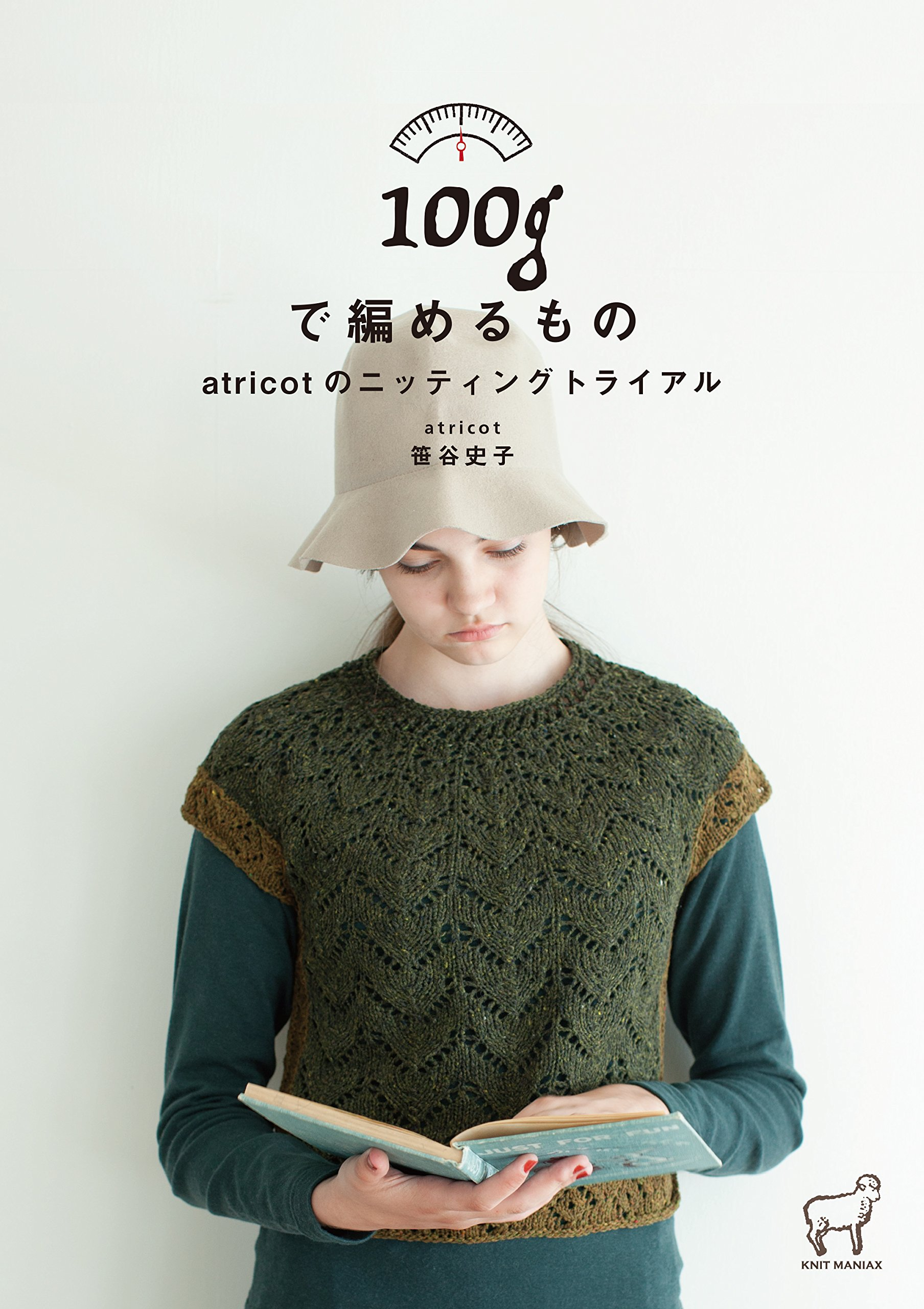 Things knit in 100g