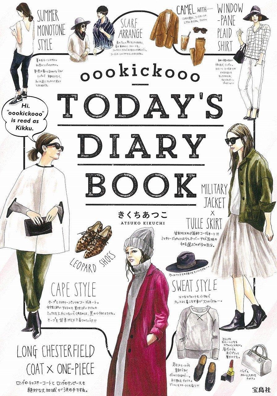 oookickooo TODAYS DIARY BOOK
