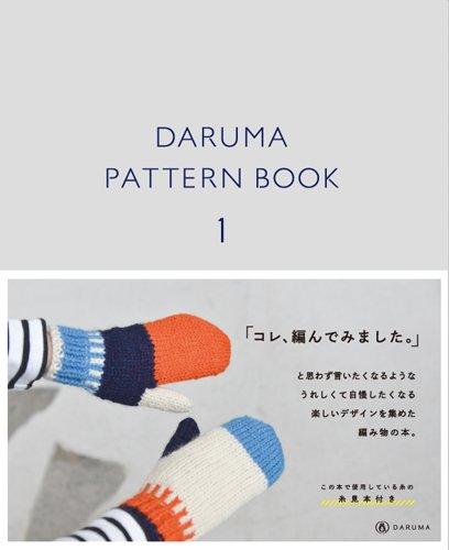 DARUMA PATTERN BOOK 1