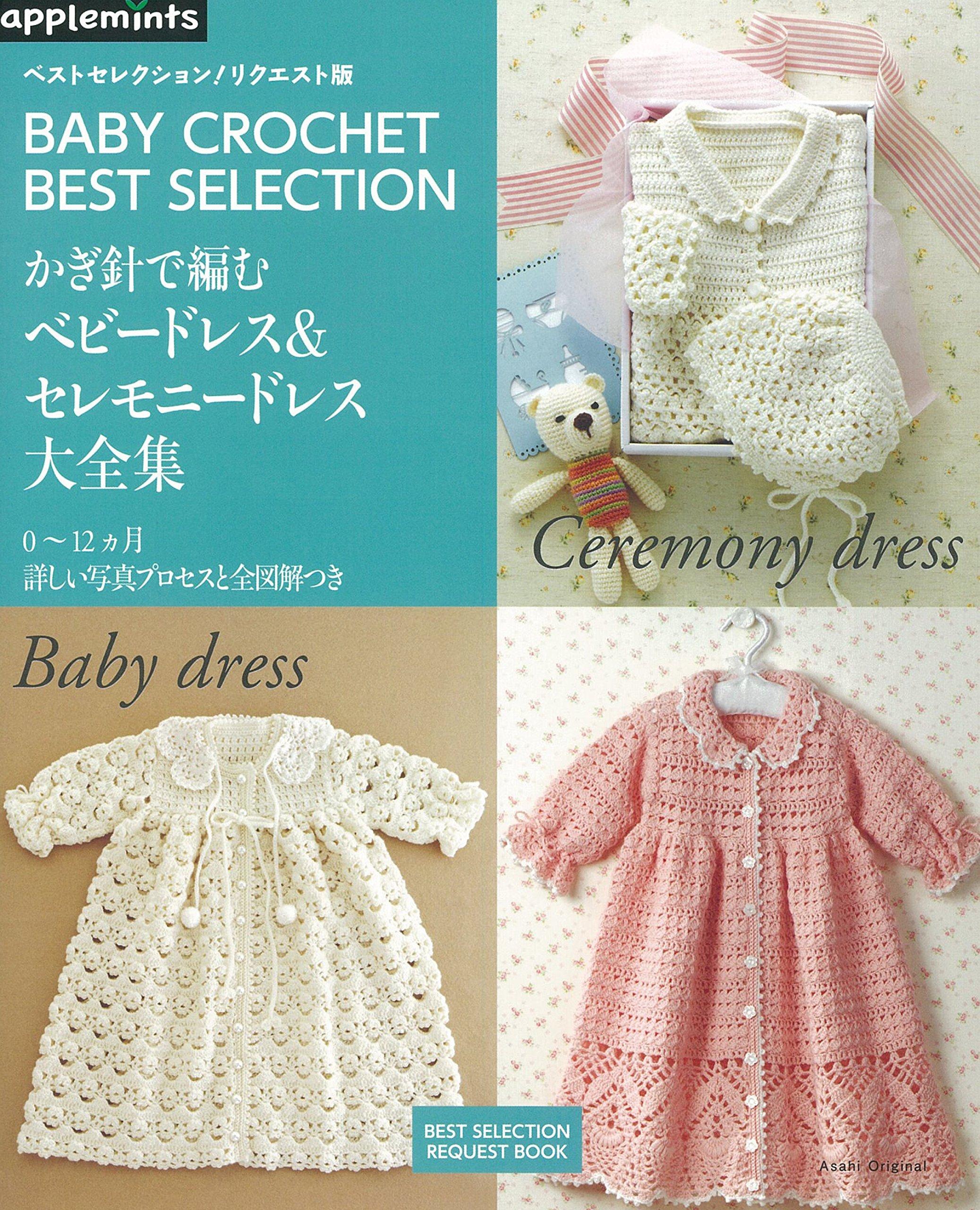 Ceremony & baby dress Best Crochet Selection