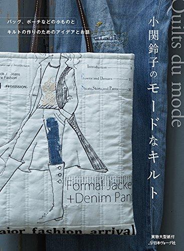 Suzuko Koseki - Quilts du mode