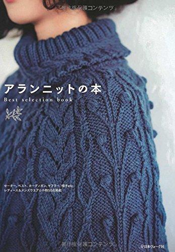 Book of Aran Knit