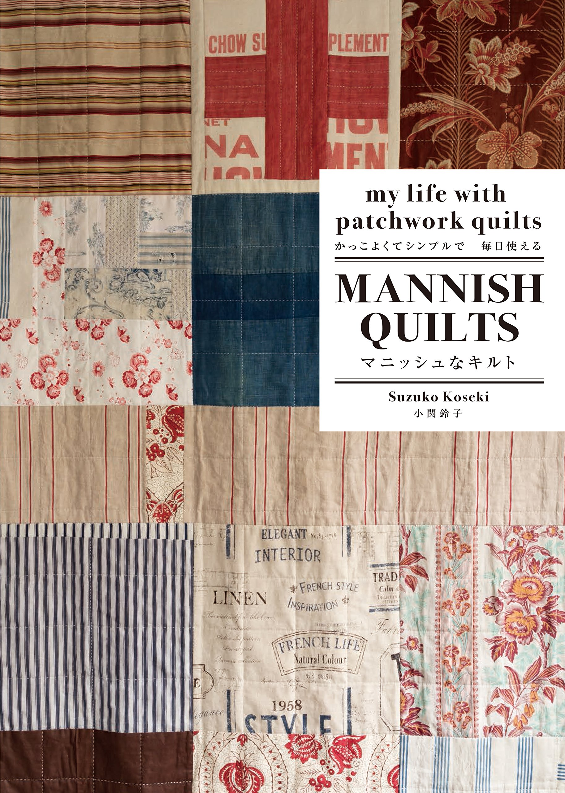 MANNISH QUILTS - Suzuko Koseki