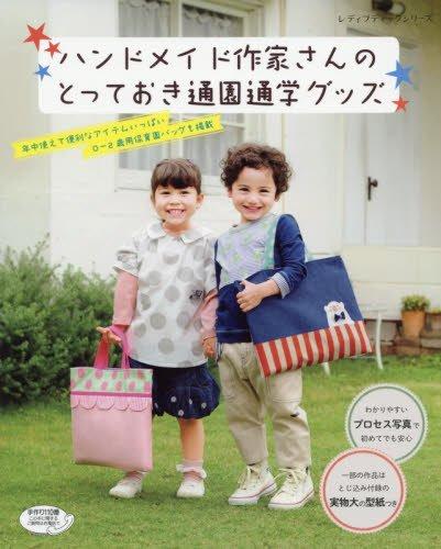 Hotaki Girls commuting goods