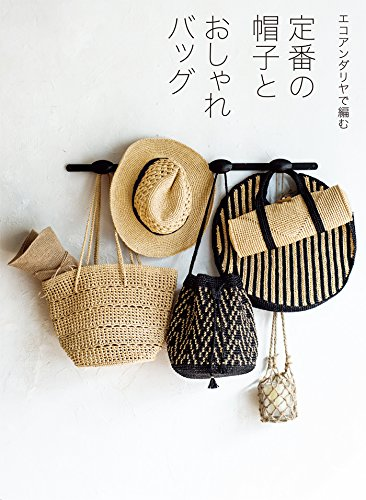 Knitting classic hat and fashionable bag Ekoandariya