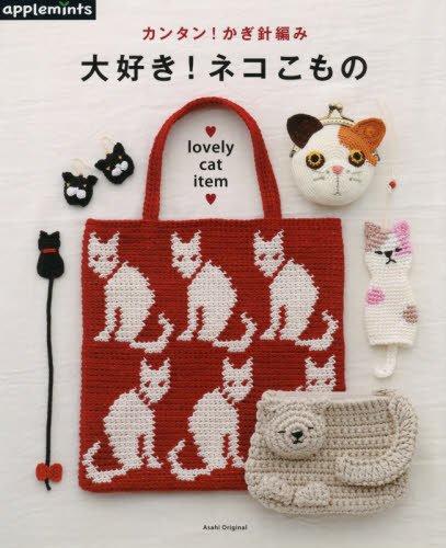 I love it! Crochet cat catamen
