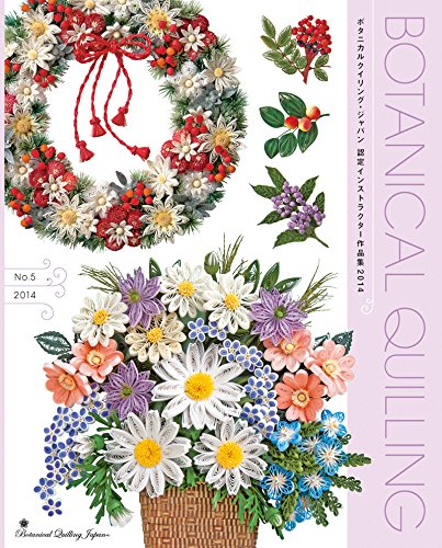 Botanical Quilling Japan Certified Instructor Works 2014