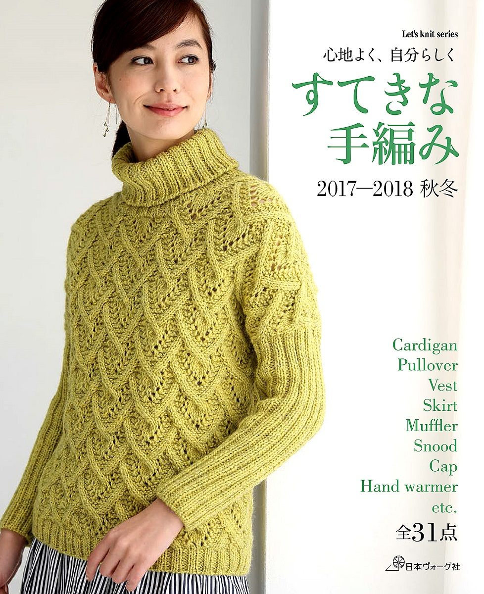 Nice hand-knitted 2017-2018 autumn-winter