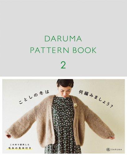 DARUMA PATTERN BOOK 2