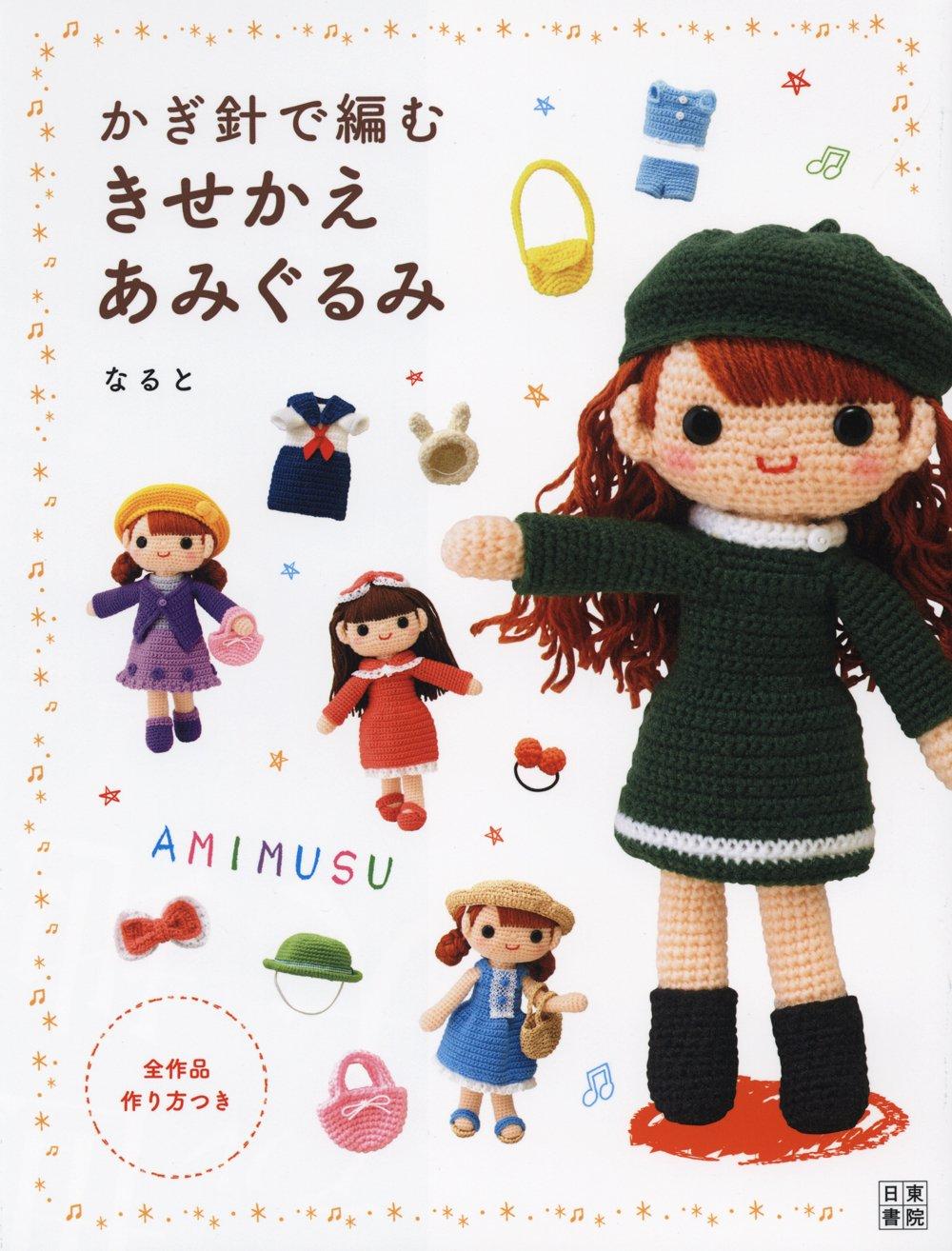 Knitting with Crochet Kisekaea Migurumi