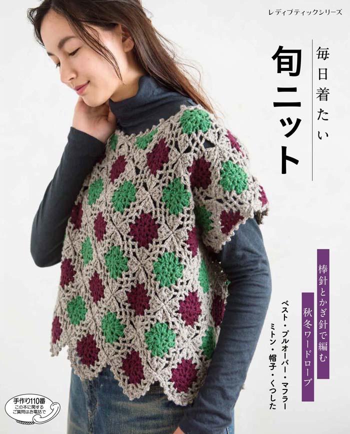 Every day wearing season knit