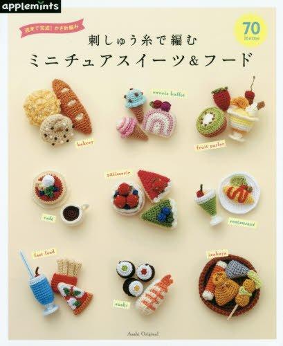 Сrochet embroidery thread miniature Suites & Food