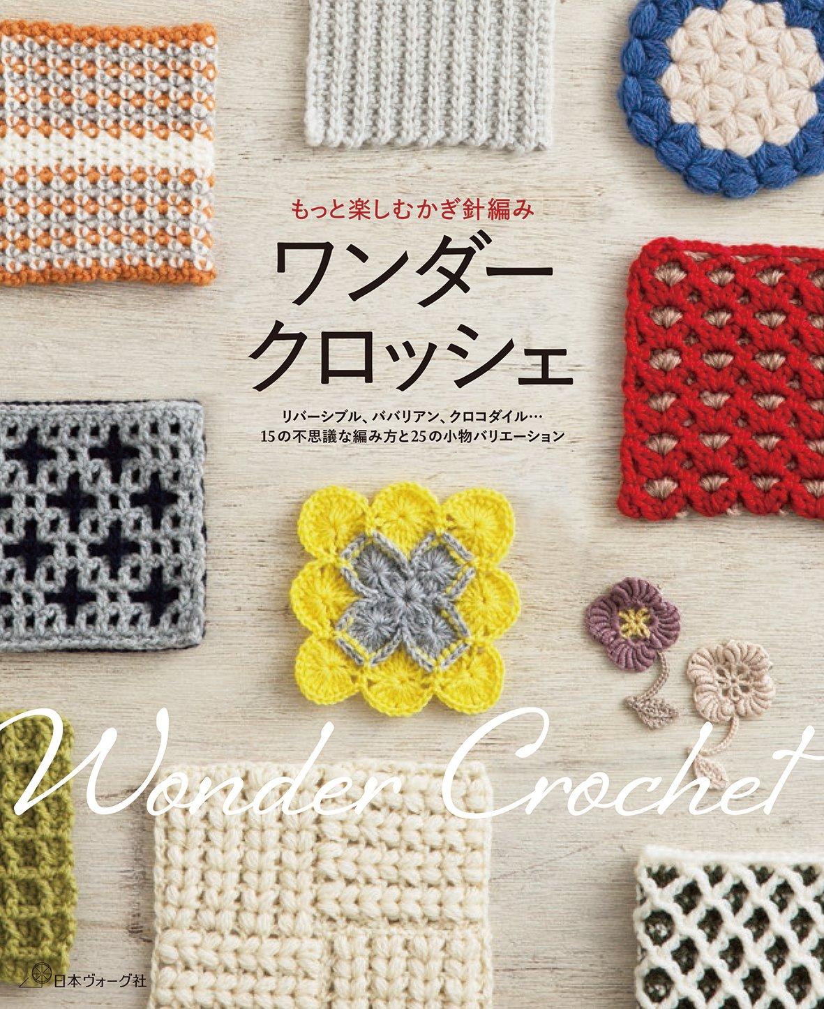 Wonder Crochet
