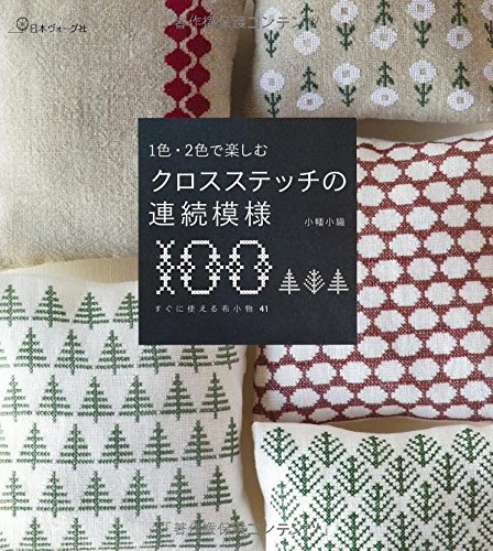 Continuous pattern 100 of cross stitch to enjoy in one color, two-color