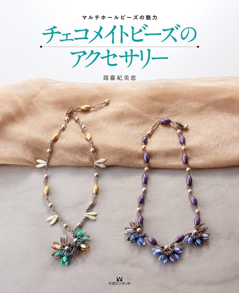 Czech mate beads of accessories