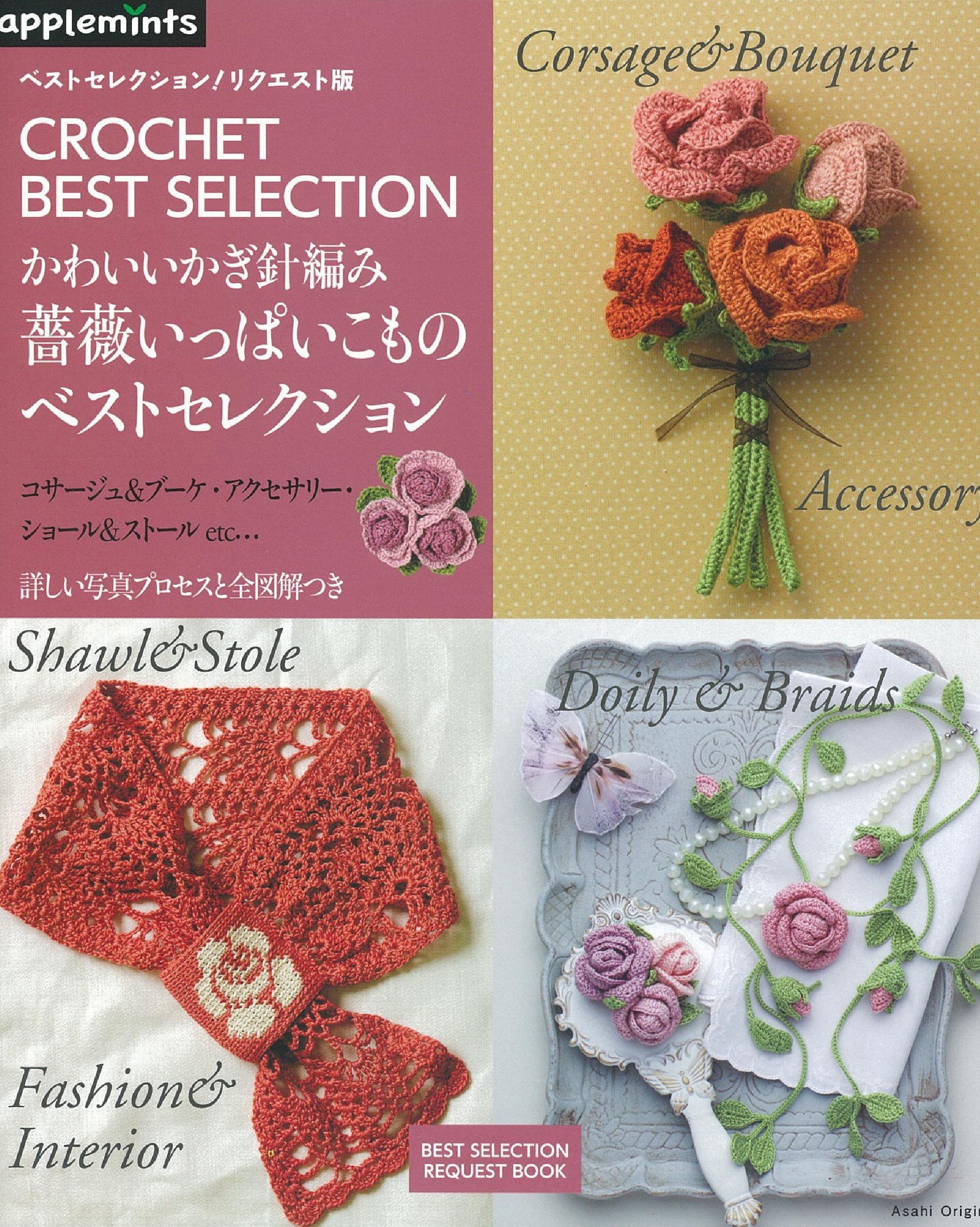 Best Selection request version cute crochet rose full accessories