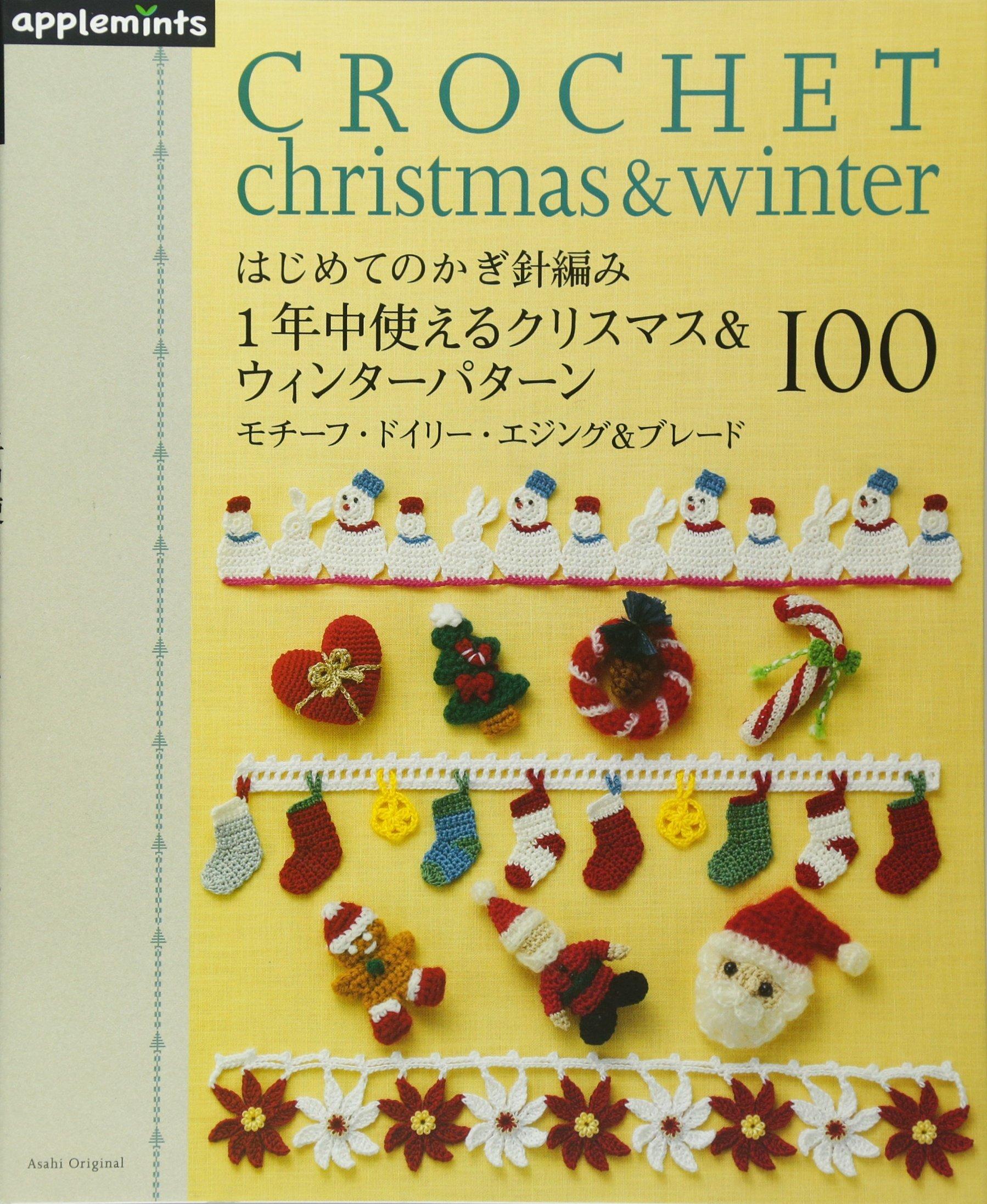 Christmas & Winter croshet pattern 100 motif