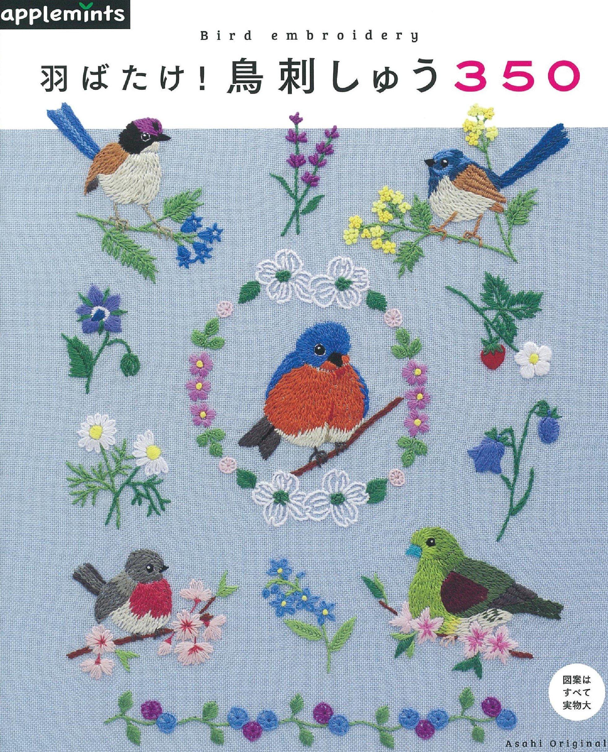Habatake bird embroidery 350