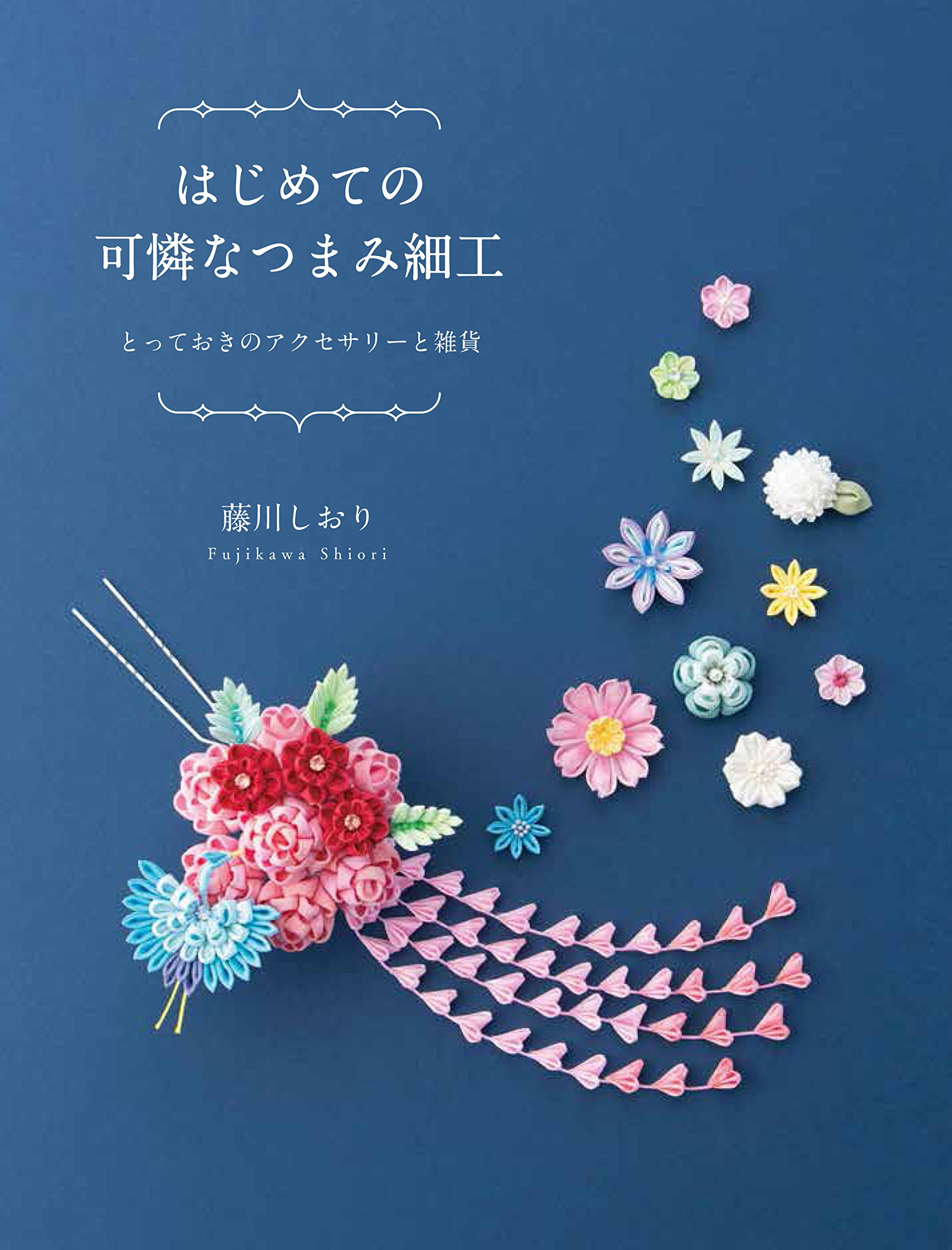 The first time the pretty kanzashi