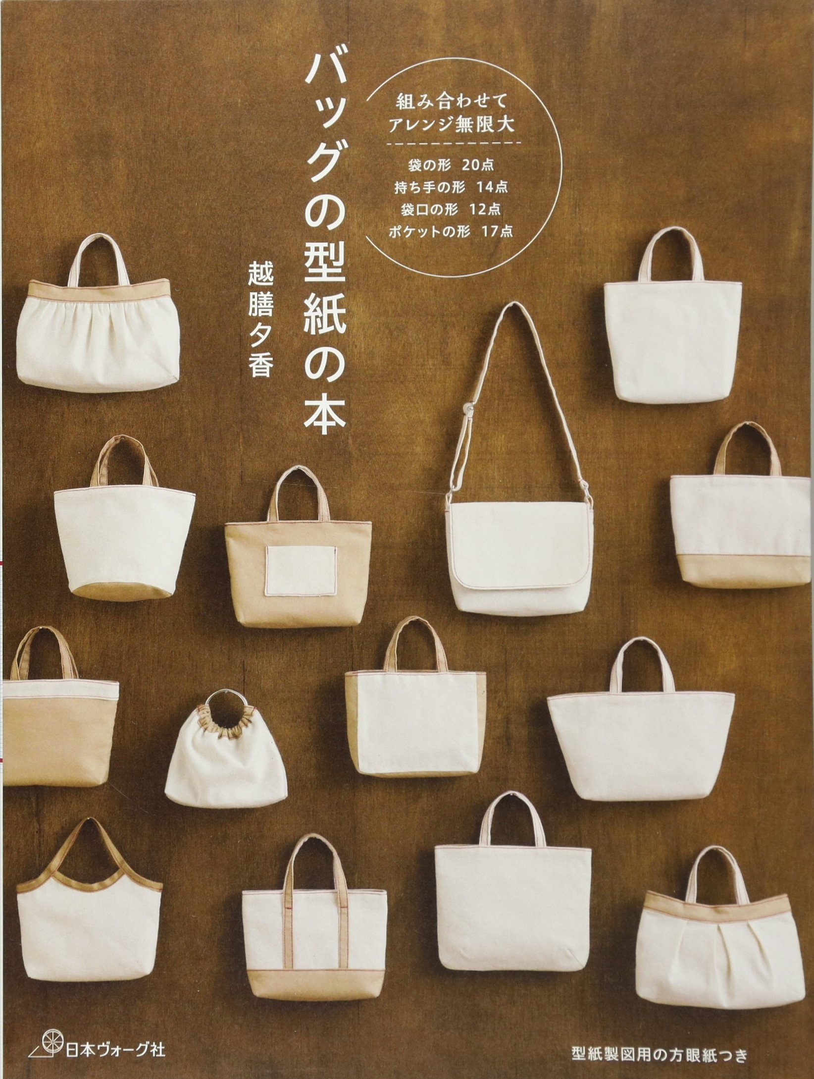 Bag of paper