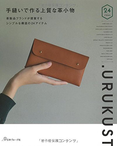 Fine leather goods made in a hand-sewn  book