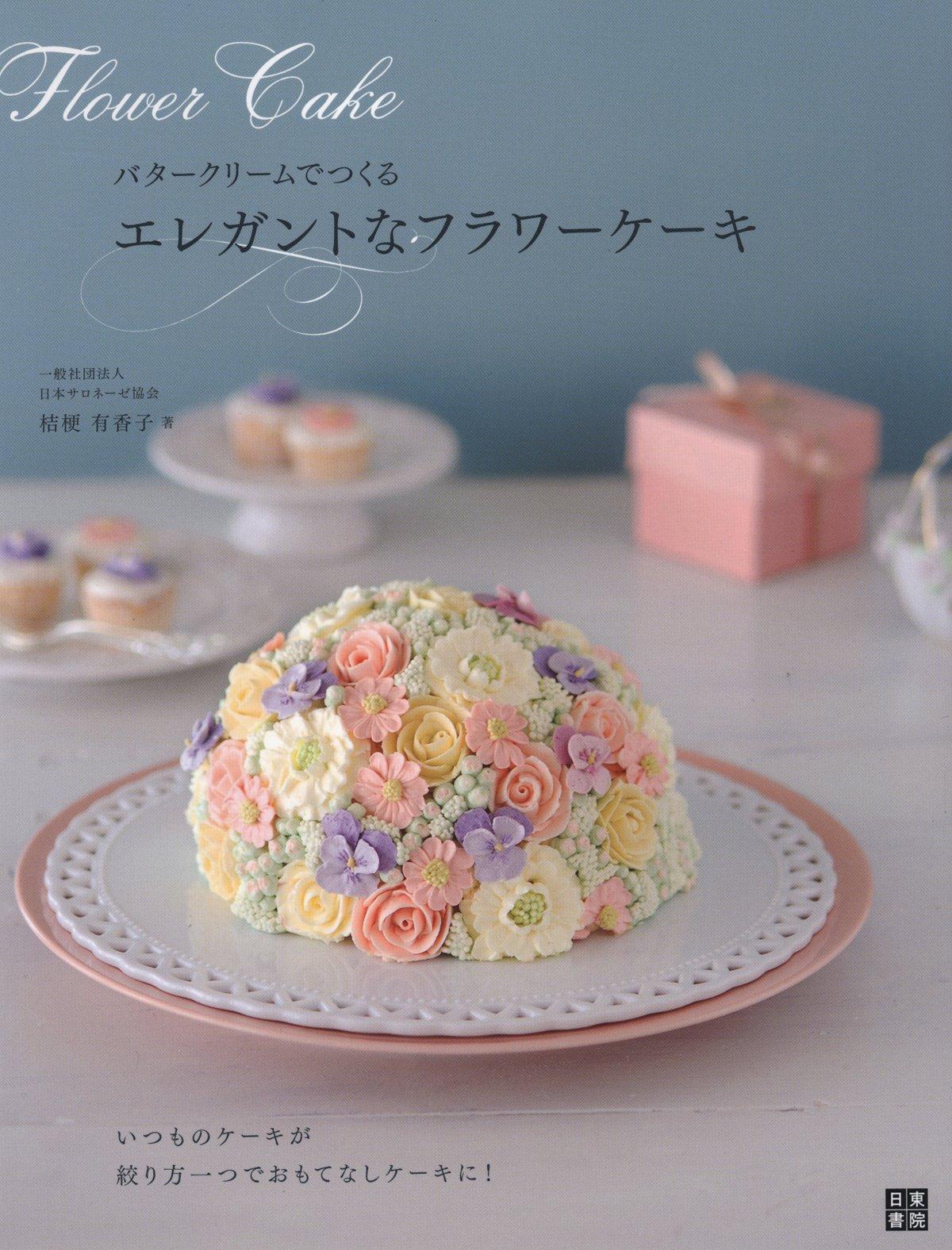 Elegant flower cake made with butter cream
