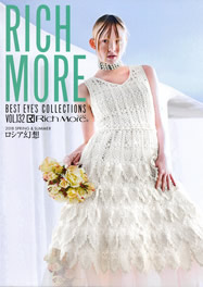 Rich More BEST EYES COLLECTIONS vol.132