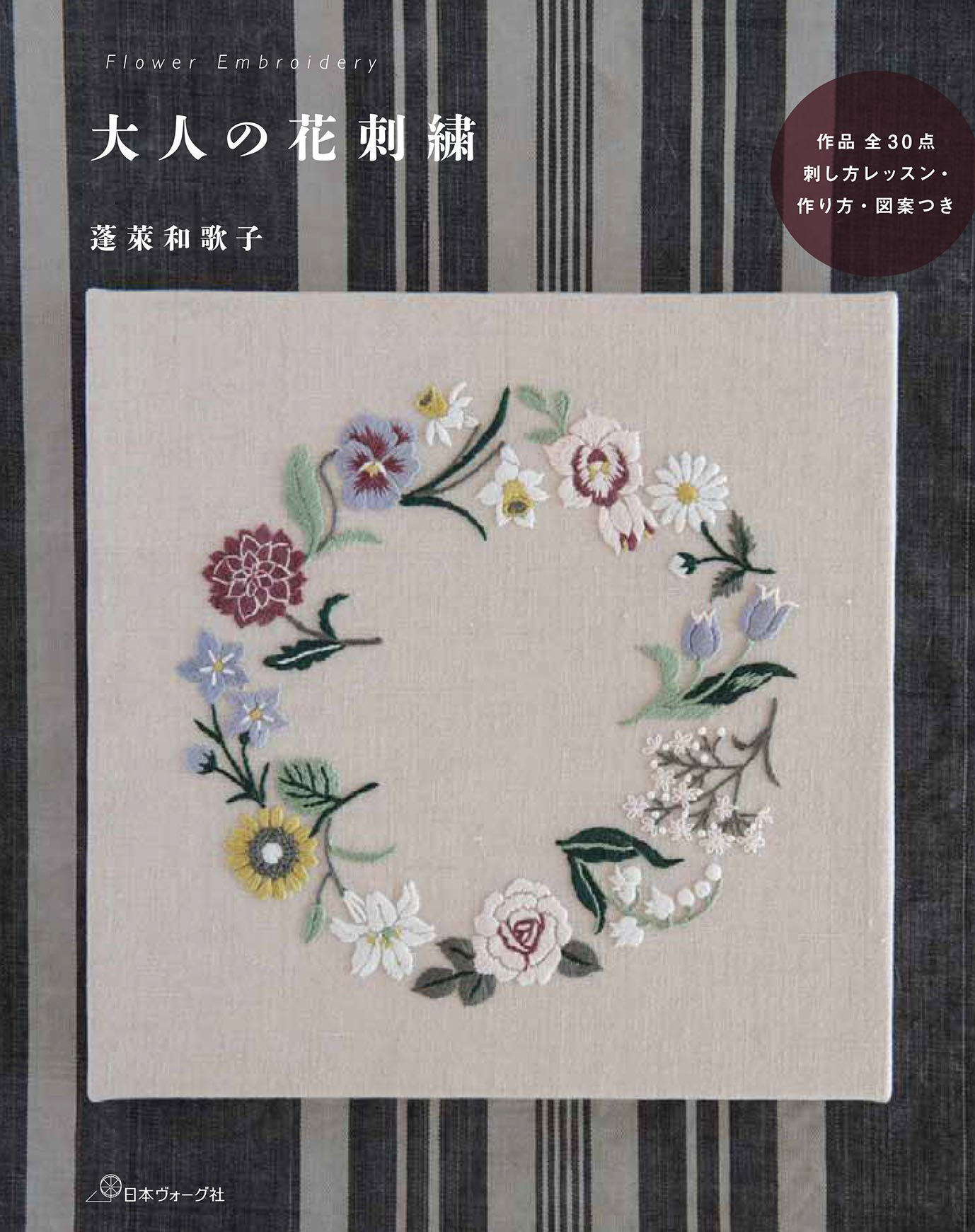 Adult flower embroidery