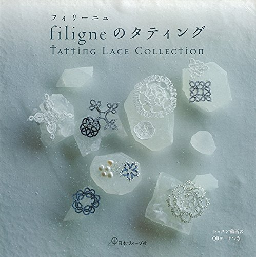 Filigne of tatting  book